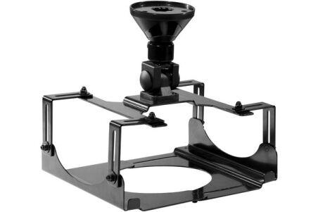Support vidéoprojecteur plafond, bras de 270 mm, caisson