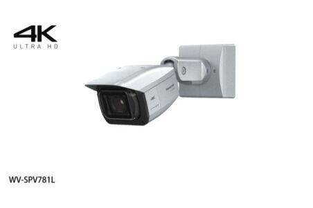 Panasonic WV-SPV781L Caméra Box IP Ext. IP66 - 4K