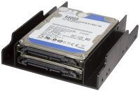 LogiLink Kit de rack amovible pour disques durs,