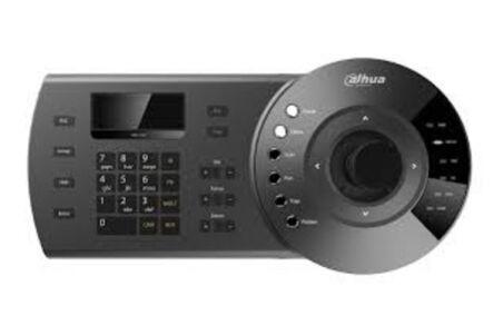DAHUA clavier de controle pour caméra PTZ  NKB1000