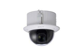 DAHUA caméra PTZ HDCVI SD52C225I-HC-S3 2MP 25x Starlight